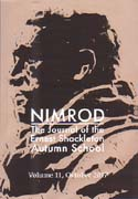 Nimrod: The Journal of the Ernest Shackleton Autumn School. Vol 11: [Shackleton]
